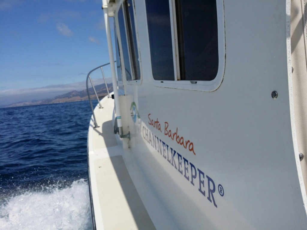 R/V Channelkeeper